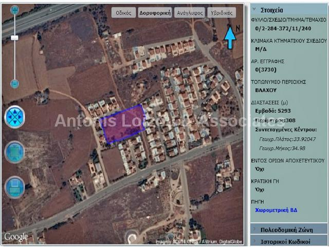 Land in Famagusta (Sotira) for sale