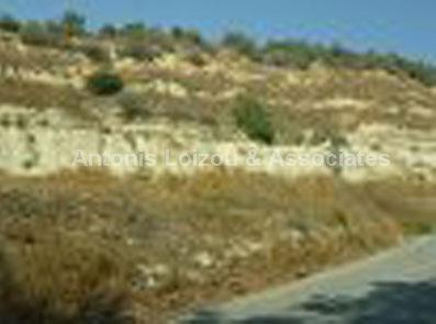 Land in Larnaca (Anafotida) for sale