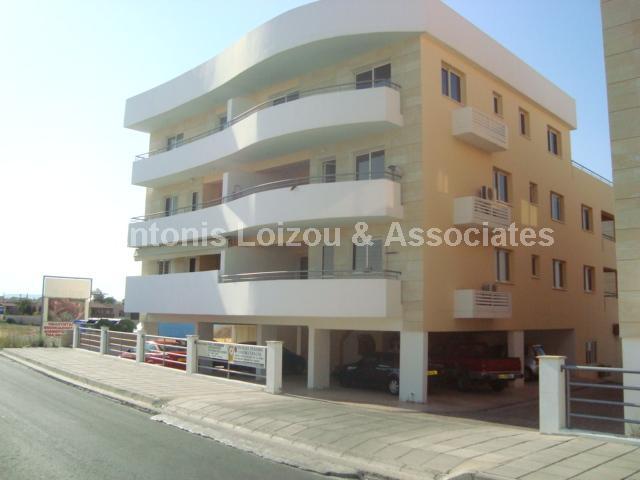 Apartment in Larnaca (Aradippou) for sale