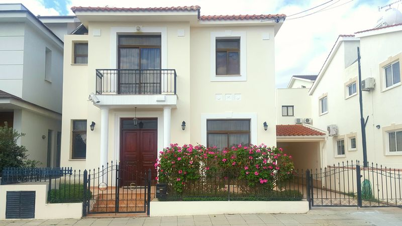 STUNNING 4 BEDROOM DETACHED HOUSE FOR SALE, ARADIPPOU