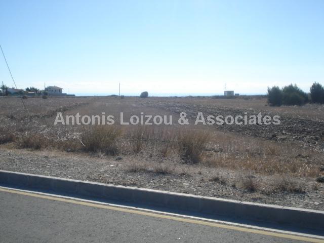 Land in Larnaca (Pervolia ) for sale