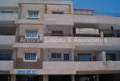 Apartment in Larnaca (Sotira) for sale