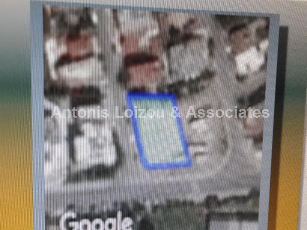 Land in Nicosia (Acropolis) for sale