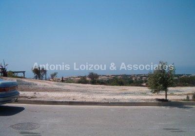 Land in Paphos (Aphrodite Hills) for sale