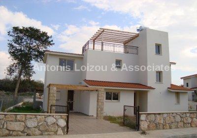 Villa in Paphos (Chlorakas) for sale