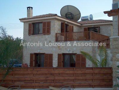 Villa in Paphos (Kallepia) for sale