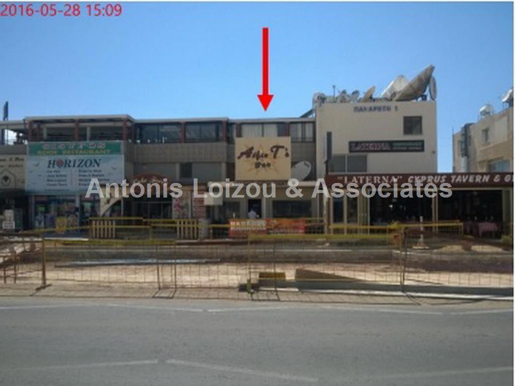Shop in Paphos (Paphos) for sale